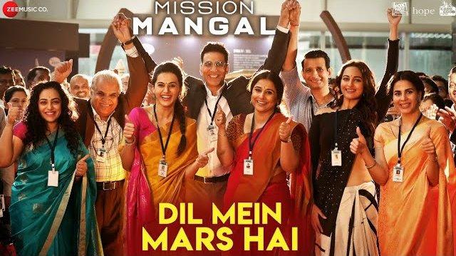 Dil Mein Mars Hai Lyrics - Mission Mangal | Benny Dayal, Vibha Saraf