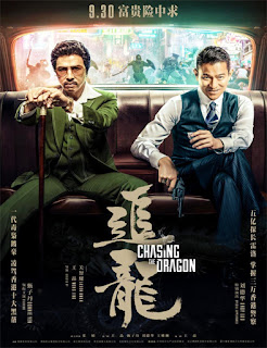 Chui lung (Chasing the Dragon) (2017)