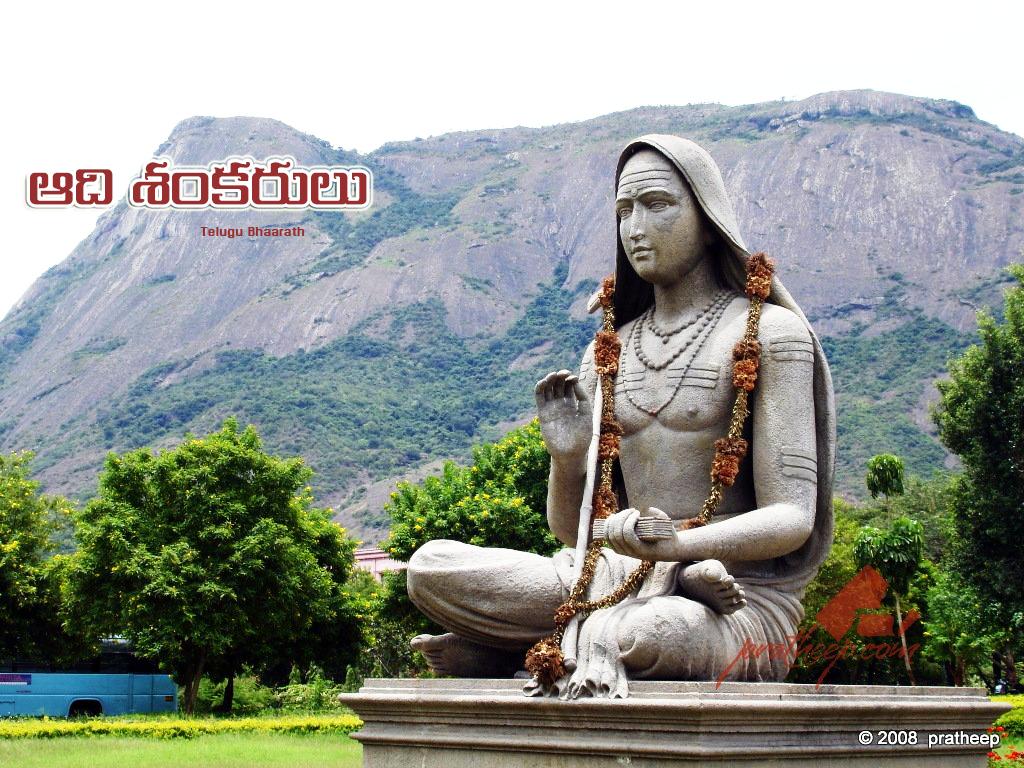 జగద్గురువు శ్రీశ్రీశ్రీ ఆది శంకరచార్యుల - Jagadguru Shankaracharya