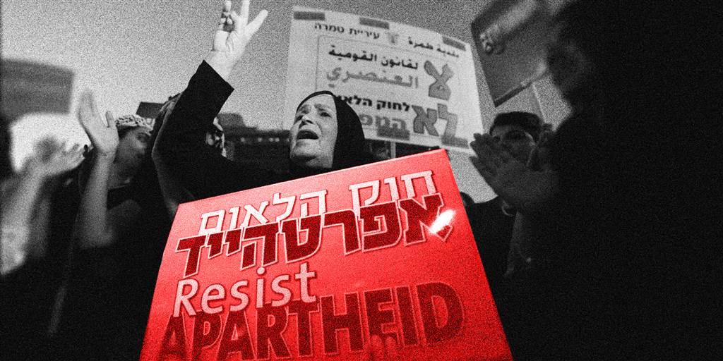 Terbukti! Israel Negeri Pelaku Tindakan Rasis Apartheid, Lihat Nih Kelakuannya
