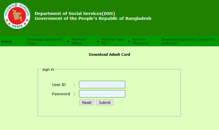DSS Admit Card Download