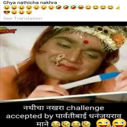 Nathicha Nakhra Whatsapp Status
