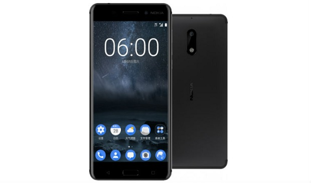 نوكيا تعلن أنها ستطلق أول هاتف لها يعمل بنظام الاندرويد #CES2017