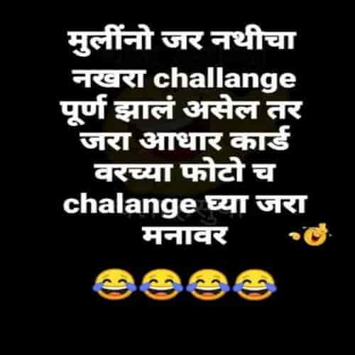 Nathicha Nakhra Status