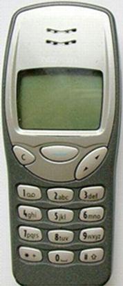 Ponsel Jadul Nokia 3210 Produksi Tahun 1999 Besar dan Tahan Banting