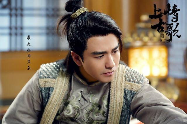 A Life Time Love Zhai Tianlin