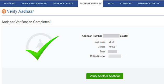 Aadhar card  kyu reject hota hai