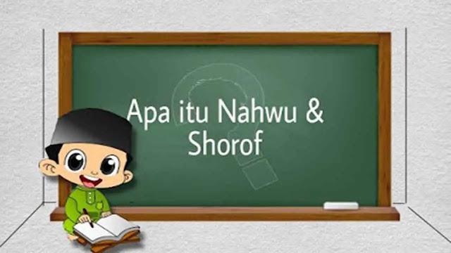 Pengertian Nahwu dan Sharaf