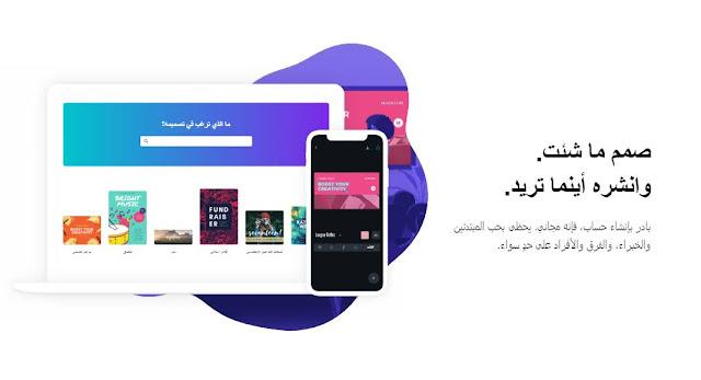 تصميم الصور  باحترافية تامة وبدون برامج ( غلاف اليوتيوب - الصور مصغرة - غلاف الفيسبوك للشخصية والصفحات والجروبات - تصميم اعلانات - بطاقات ودعوات وبوستات - اللخ ) - 134