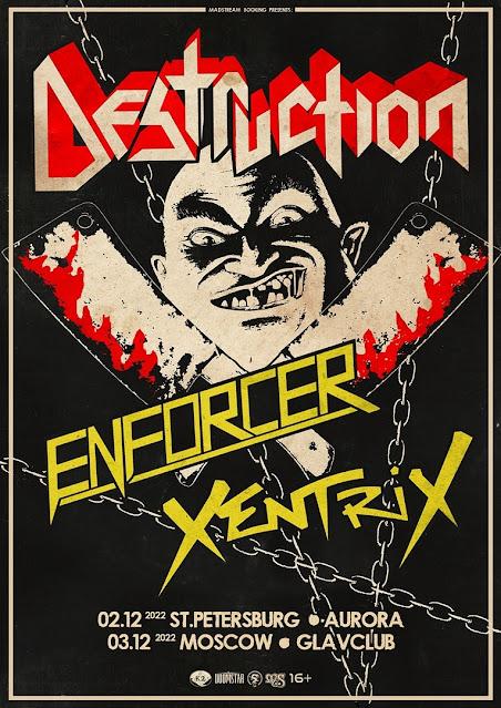 Destruction, Xentrix и Enforcer выступят в России