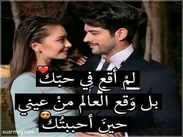 صور حب رومانسية 14   Romantic love Images 14
