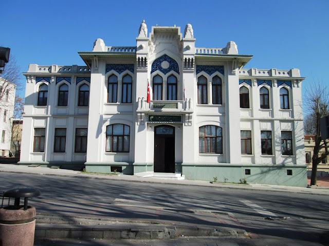 منحة مقدمة من جامعة السلطان محمد الفاتح لدراسة البكالوريوس والماجستير في تركيا