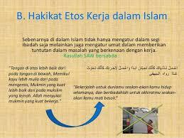 Makalah - Etos Kerja Islami Dalam Mengelola Lembaga Pendidikam