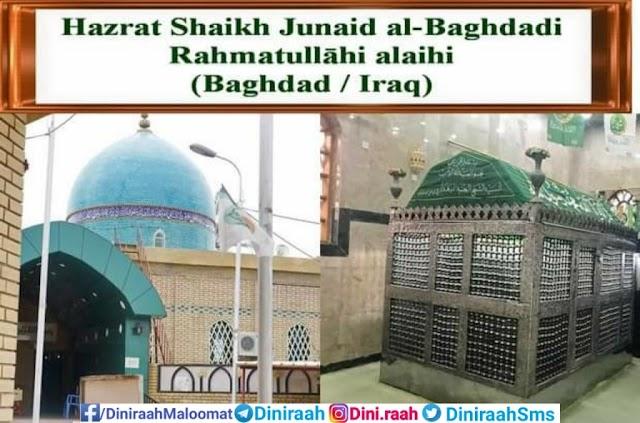 Biography Of Junaid Baghdadi