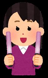 赤紫のペンライトを持つ人のイラスト(女性)