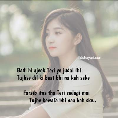 Sad beintenhaa quotes