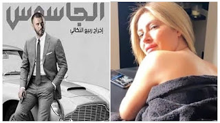 مريم الدباغ تطل على التونسيين في  مسلسل رمضاني للطفي العبدلي  🔥⬇