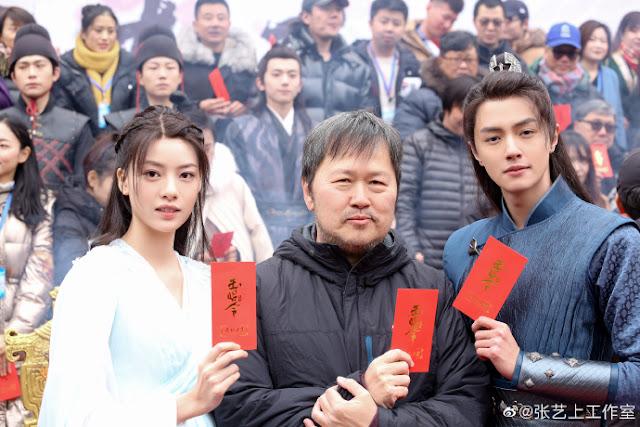 yu zhaoling xianxia
