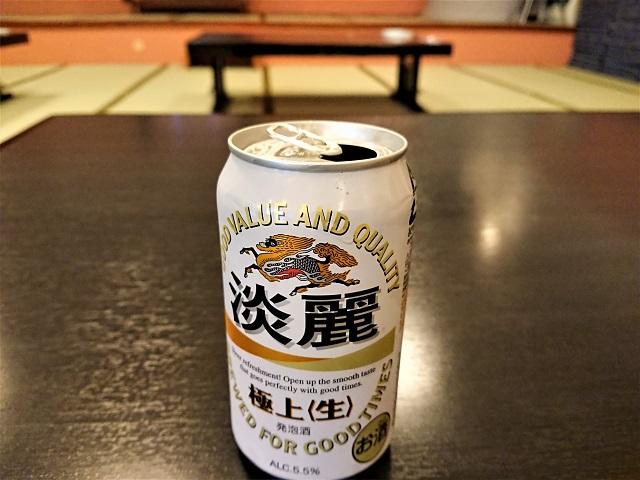 アクア・ユーカリ 発泡酒