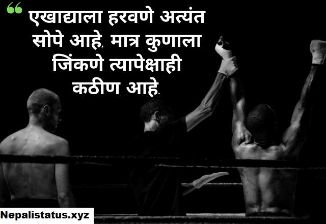 instagram-marathi-status-for-best-friends