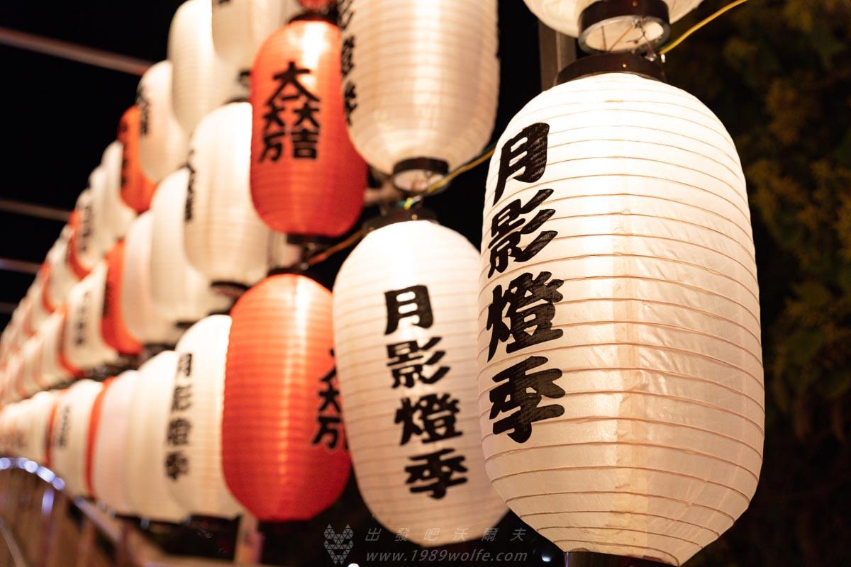 彰化燈會 月影燈節