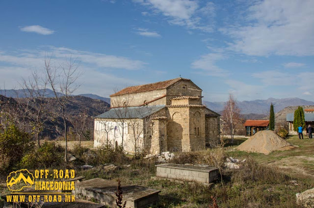 St. Nicholas monastery in Manastir village, Mariovo, Macedonia
