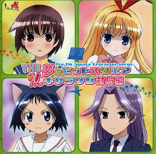 Saki - The Yume no Hit Square Charason Taikyoku Hen [Album] 2009.07.29 [Jaburanime]