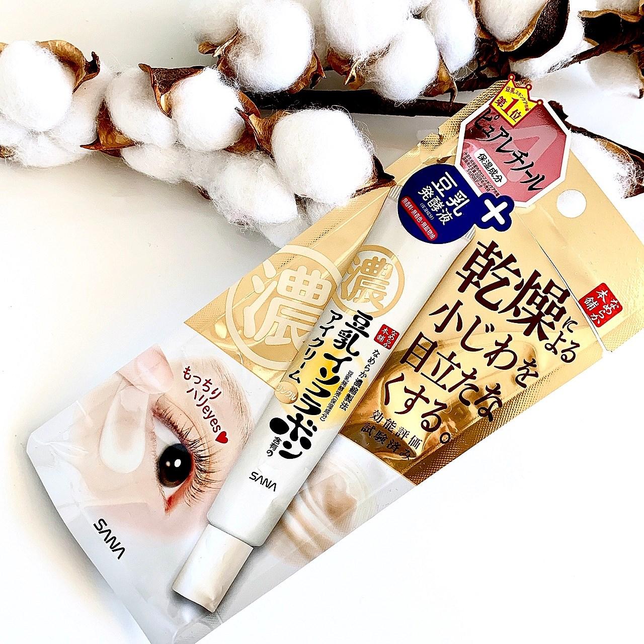 Sana Nameraka Honopo Wrinkle Eye Cream opinie