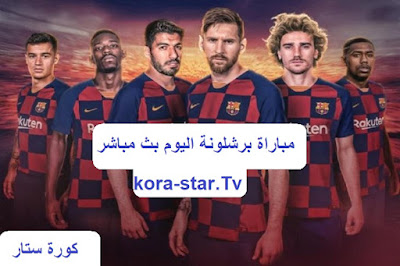 Match Barcelona