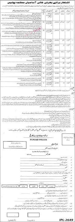 Punjab Police Jobs 2021 class 4 jobs