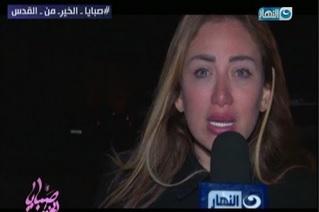 بكاء ريهام سعيد