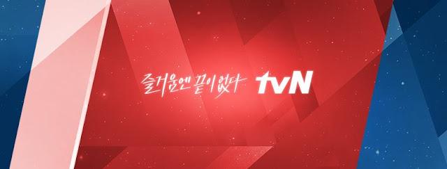 tvN月火劇、水木劇調整播出時間 正面迎戰三大台