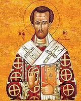 Monasterio Ortodoxo De San Basilio Frases De San Juan