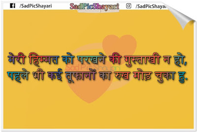 two line shayari on life