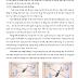 Tổng quan hệ thống thông tin di động 3G công nghệ WCDMA & triển khai mạng 3G WCDMA của Viettel