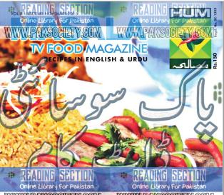 Masalah Magazine November 2016
