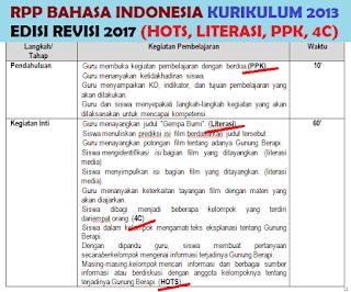 gambar rpp bahasa indonesia revisi 2017 kelas 8
