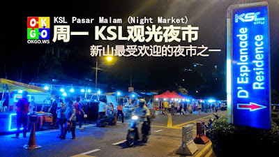 KSL Night Market (Only Monday)