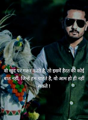 Rajput Status pics photo wallpaper download  for whatsapp dp