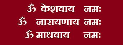 Deepavali-poojan-mantra-3-image