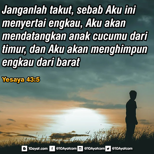 Yesaya 43:5