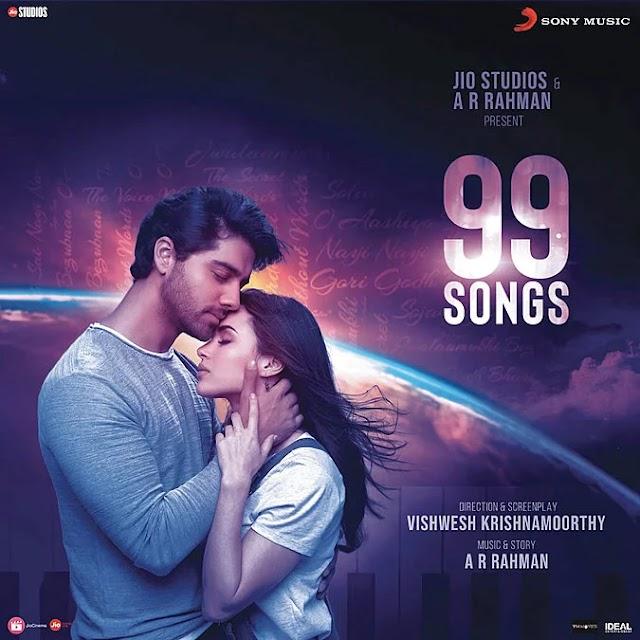 SOFIA LYRICS - SHASHWAT SINGH | 99 SONGS