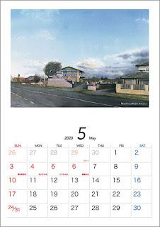 カレンダー、5月 ブルーヘブンモーテル