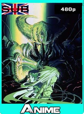 Genocyber (1994) [5/5] [DVDrip] [Sin Censura] [Sub-Español] [GoogleDrive] DizonHD