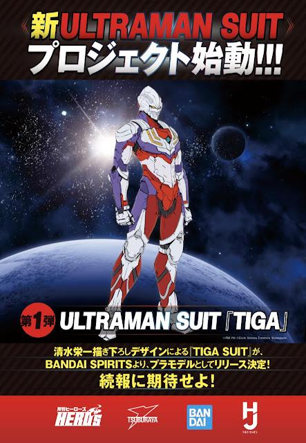 """ULTRAMAN SUIT PROJECT: ULTRAMAN SUIT """"TIGA"""" Revealed"""
