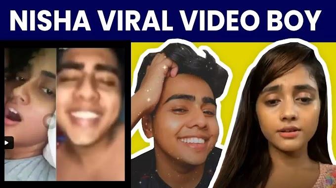 Ramzan Kutty And Nisha Guragain MMS Video Viral || Who Is Ramzan Kutty || रमजान कुट्टी और निशा गुरगैन
