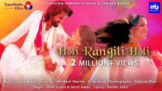 Checkout new song Holi Rangili holi lyrics penned by Danish Sabri & sung by Amit Gupta & Akriti Kakar