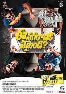 ene telugu movies on amazon