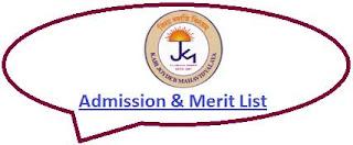 Illambazar College Merit List