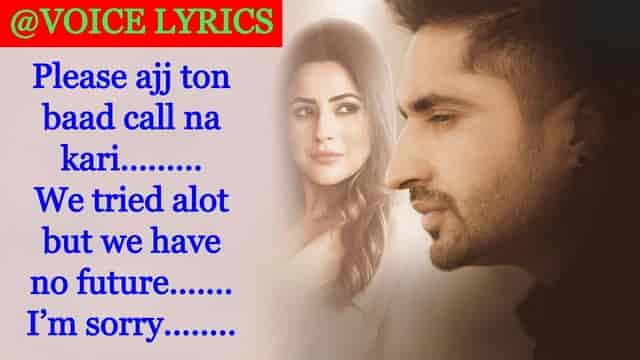 Keh Gayi Sorry Lyrics in Hindi